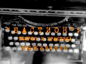 Фильм 3