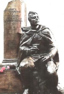 Памятник 22