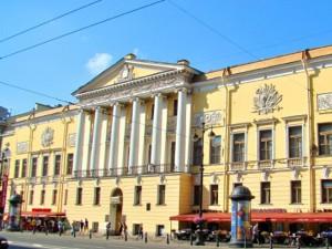 Дом Актера Невский 86 Санкт-Петербу