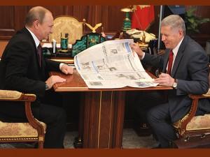 Путин и Сунгоркин