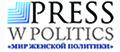 логотип Мир женской политики 4