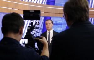 Дмитрий Медведев ТАСС