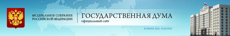 ГД официальный сайт