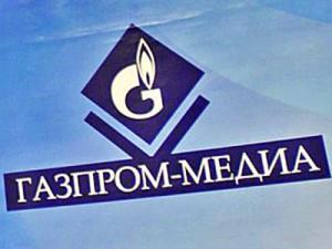 Газпроммедиа