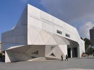 Музей Изо ТельАвив