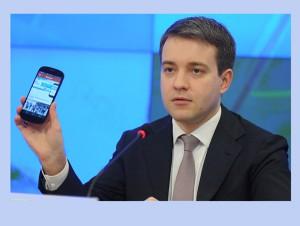 Никифоров Минсвязи