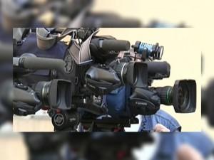 Камера в камере