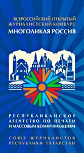 Многоликая Россия 3