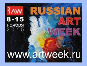 artweek.ru-1
