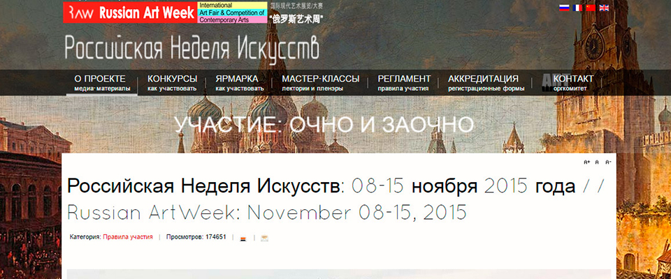 artweek.ru