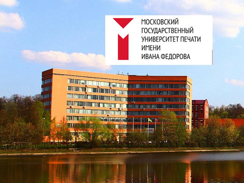 Институт им федорова дизайн