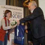 Олеся Курпяева