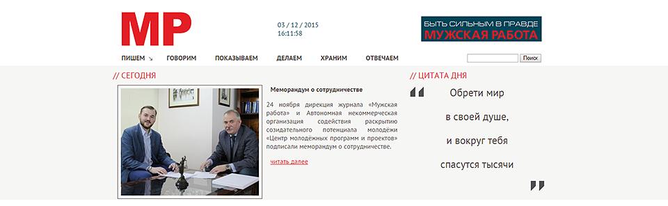 MP site