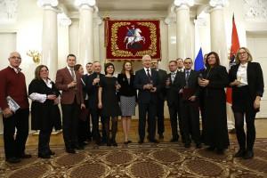 Премия Москвы 2016