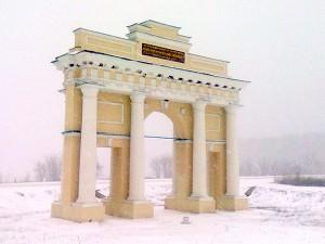 Диканька. Триумфальная арка.