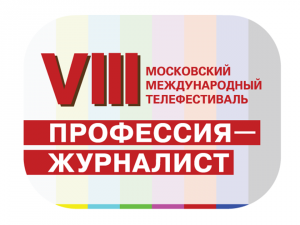 Лого 2016