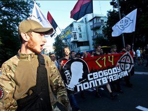 Марш Украина