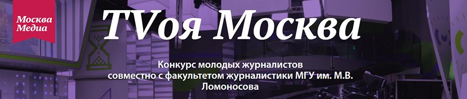 TVоя М