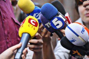 укр журналисты