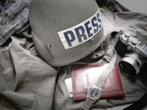 Каска Press