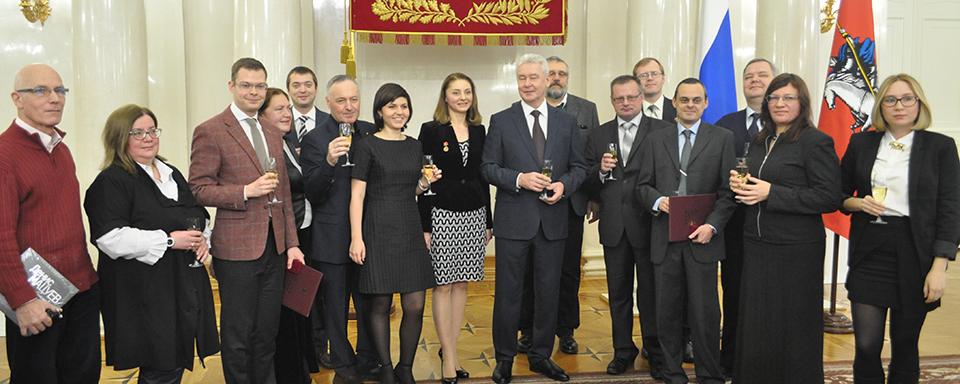 Премия г Москвы подвал