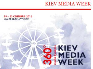kiev-media