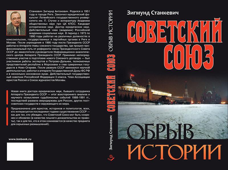 oblozhka-knigi-2
